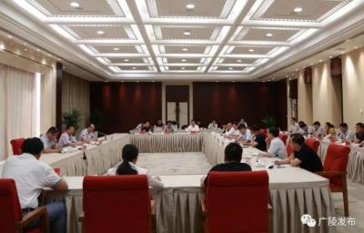 广陵区召开重点企业座谈会