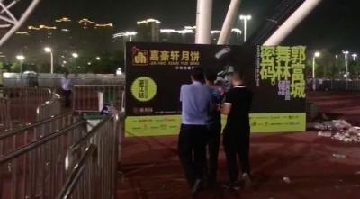 """又一""""逃犯克星""""!警方在郭富城演唱会抓获一名逃犯"""