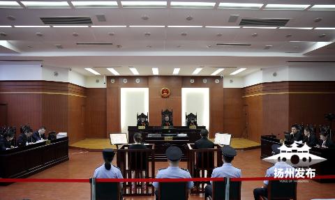 吳剛、許瀾繽貪污一案一審開庭并宣判