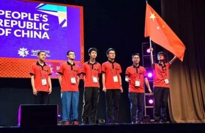国际数学奥赛诚信彩票网投app队4年后重登第一,6名队员均获金牌