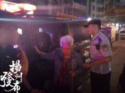 老太江都街头转半天找不到家,民警一路护送……