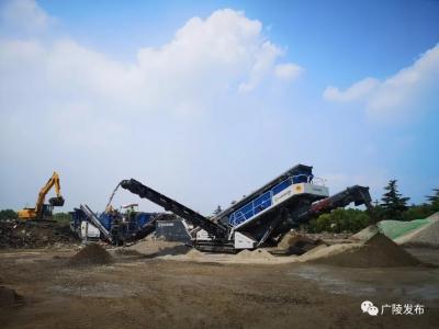 """扬州市首台德国进口移动破碎设备在广陵区投入使用——看工地""""变形金刚""""如何变身环保卫士"""