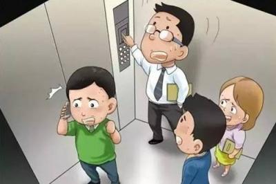 你知道吗?扬州乘客电梯已达2.5万余台,遇到电梯故障记得拨这个电话......