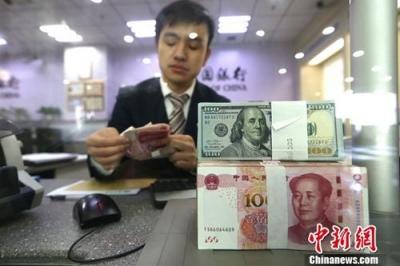中国外汇储备创逾一年新高 6月新增约182亿美元