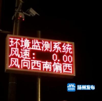 """【晚报调查·视频】明明有风,却显示""""0""""!扬州部分扬尘监测仪是否形同虚设?"""