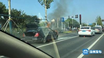 【我+新闻·视频】刚刚!扬州一轿车发生自燃……夏季为何频发,如何应对,快看!
