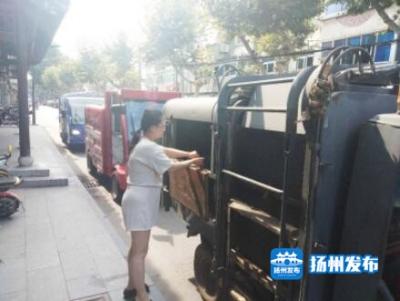 【民生传送·视频】扬州首现无垃圾桶一条街!每天定时上门收垃圾,你怎么看?