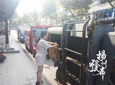 """【新时代 新作为 新篇章】定时上门收垃圾!扬州首现""""无垃圾桶一条街"""""""
