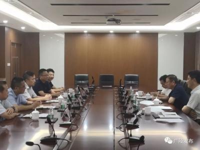 广陵区领导拜访中能建华东装备公司