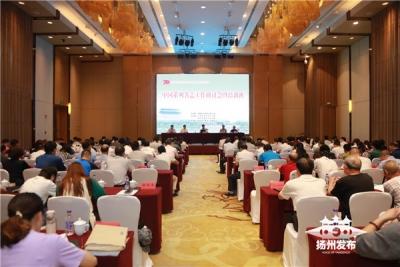 ?扬名!这场全国研讨会在扬州召开,《东关街志》成样板被评议