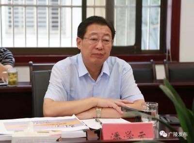广陵区委书记潘学元听取广陵公共文化中心项目推进情况汇报