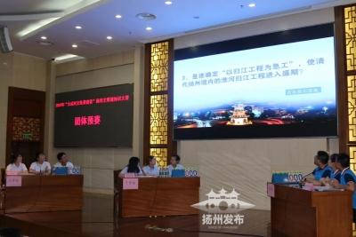 拼速度、拼脑力!今天,一场关于扬州的知识竞赛举行,你会答吗?