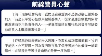 """女兒變暴徒 香港媽媽痛心:讀大學時被""""洗腦"""""""