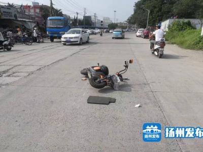 【我+新闻】这组图片火了!扬州女子骑车摔倒,这波群众的行为太帅了!