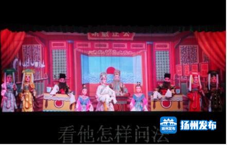 掌中木偶、提线木偶戏……昨天,不同形式木偶在扬各展风采