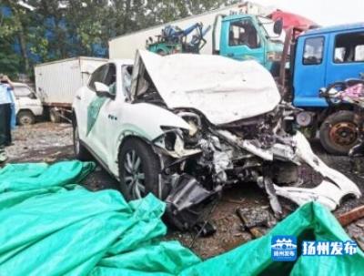 【视频】高邮玛莎拉蒂事故2人身亡!车主是谁?事发时速200km/h?交警最新通报来了