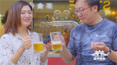【我戴著你】小見&波點帶你吃gai!喝啤酒擼串的夏夜最是愜意