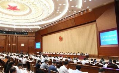 十三届全国人大常委会第十二次会议在京举行