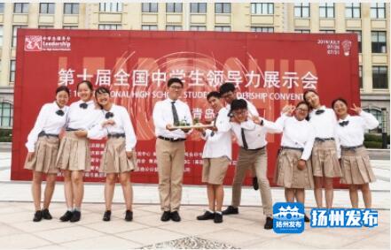"""【新时代 新作为 新篇章】为口袋公园""""体检"""",扬州这群高中生获殊荣"""