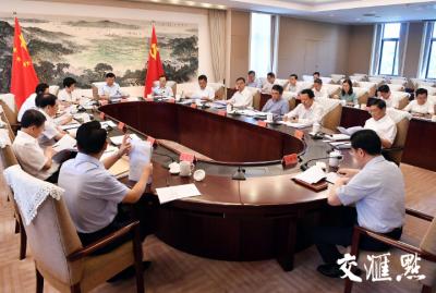 江苏省委常委会召开会议:以真改实改过硬成果展现主题教育成效