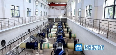 80.08万吨!扬州夏季日供水量创新高