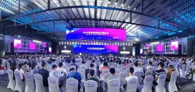 江苏省委书记:未来物联网发展看诚信彩票网投app、看江苏、看无锡