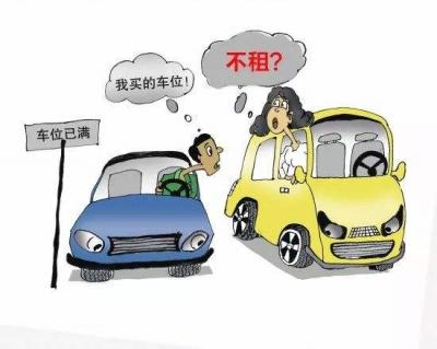【马上办】业主未租停车位,却还要占着车位!扬州这小区的其他业主不乐意了……