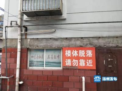 【马上办】扬州一老小区飞檐脱落,却迟迟没修好?居民:出了事谁负责?