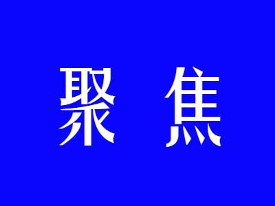"""空调内机、手机为啥""""消失""""?扬州小镇系列""""谜团""""解开"""