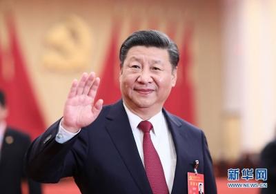 習近平與新時代的中國