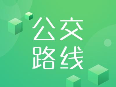 """注意啦!今天起,臨時取消公交53路終點站""""黃玨"""""""