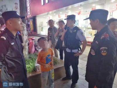 江都9歲男童街頭徘徊張望?原來與母親走散了……