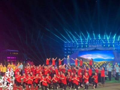 """瘦西湖上,1800多名演员演绎""""祖国颂 扬州赋"""""""