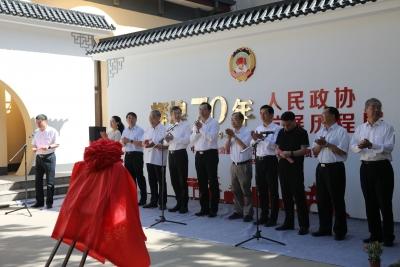 扬州市文史馆揭牌,馆内还有一座城市书房