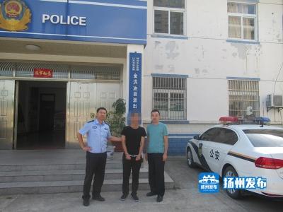 代购骗3万余元逃窜1年多,今日被扬州公安抓了!