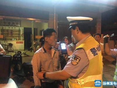 今晚,揚州交警查獲酒后駕駛48起,其中涉嫌醉駕13起