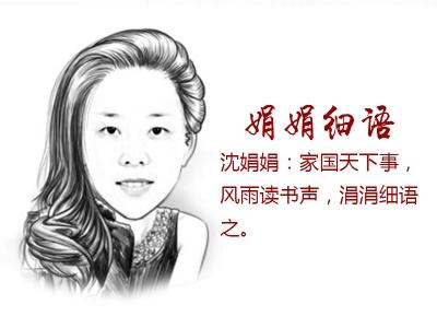 【娟娟细语】写给教师节:永远的心香续