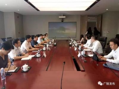 广陵区领导赴上海开展招商引资活动