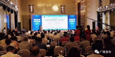 广陵区在上海举行高端装备智能制造产业说明会