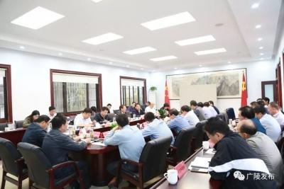 廣陵區召開大運河文化帶建設工作領導小組第一次會議