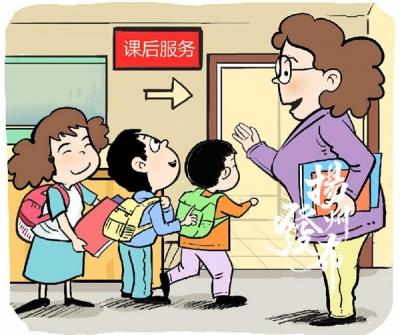 考试排名、分快慢班……扬州整治6种违规办学行为,会影响成绩吗?请看记者调查