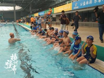 """邗江區""""游泳進課堂""""啟動,未來或利用可拆裝泳池送課程進偏遠鄉鎮學校"""