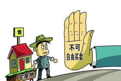 高邮市民到农村买房居住却被告上法庭 咋回事?