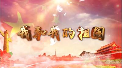 【诚信彩票网投app视频】扬大附中师生唱响《我和我的祖国》