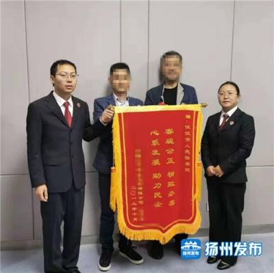 """儀征檢察官跨三省市,為民營企業家""""洗冤"""""""