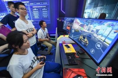 文旅部:法定節假日外娛樂場所不得向未成年人提供電子游戲機