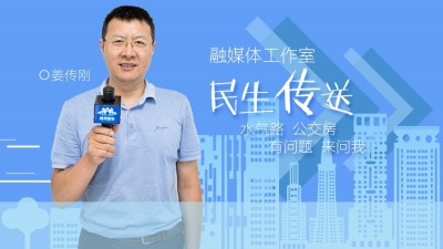 """【民生传送·视频】幸福感飙升!春节前扬州这1000多户居民将住进""""新""""小区"""