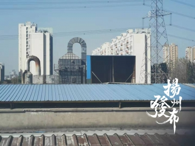 【馬上辦·視頻】市民投訴稱開發區某工廠偷排廢氣,馬上辦記者現場調查發現……