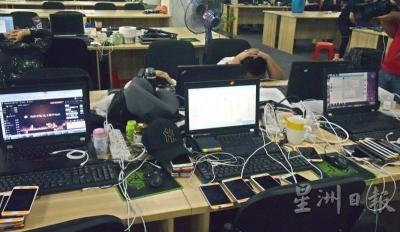 680名诚信彩票网投app籍网络诈骗嫌疑犯在马来西亚被捕