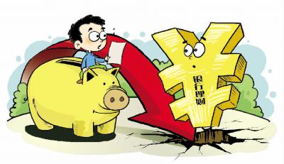 """銀行理財產品收益率""""破4"""",想投資,還可買啥?"""